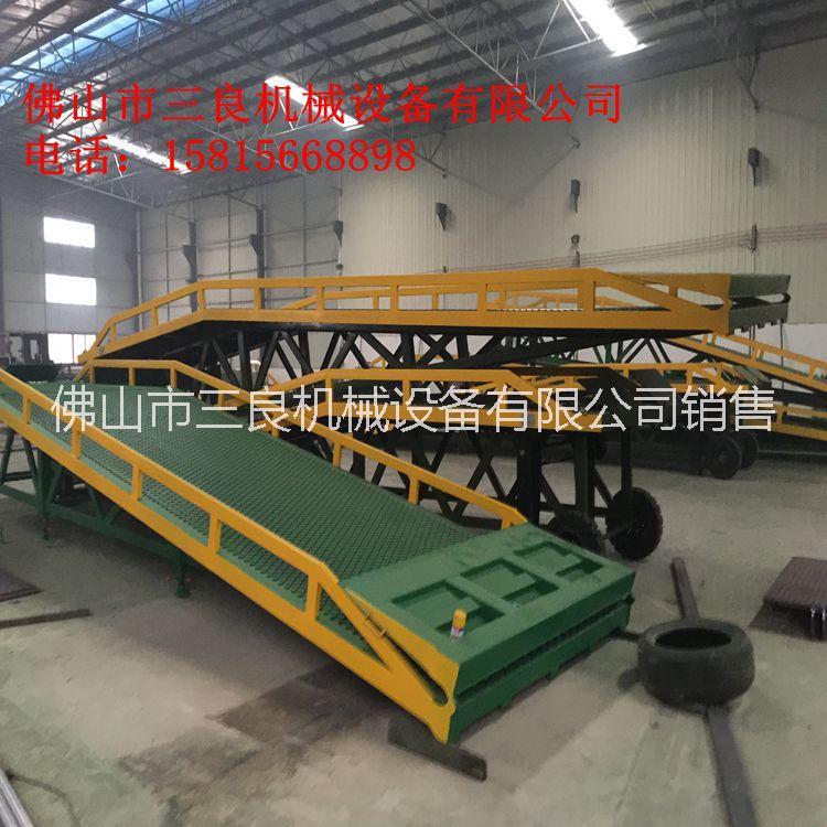 东莞常平货台高度调节板装卸平台@佛山三良机械设备有限公司