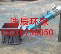DEZ电液动腭式闸门气动弧形阀