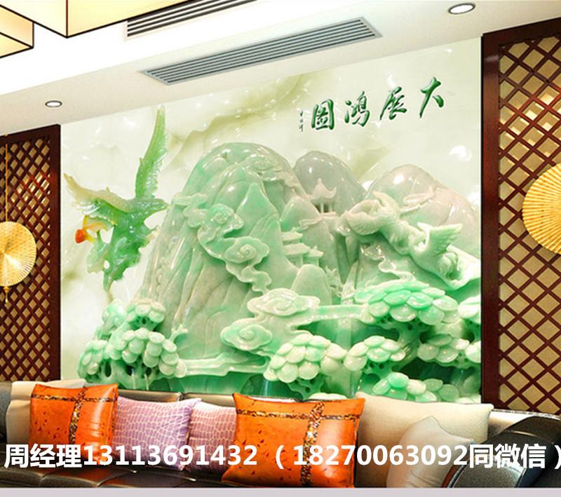 供应供应瓷砖背景墙打印机