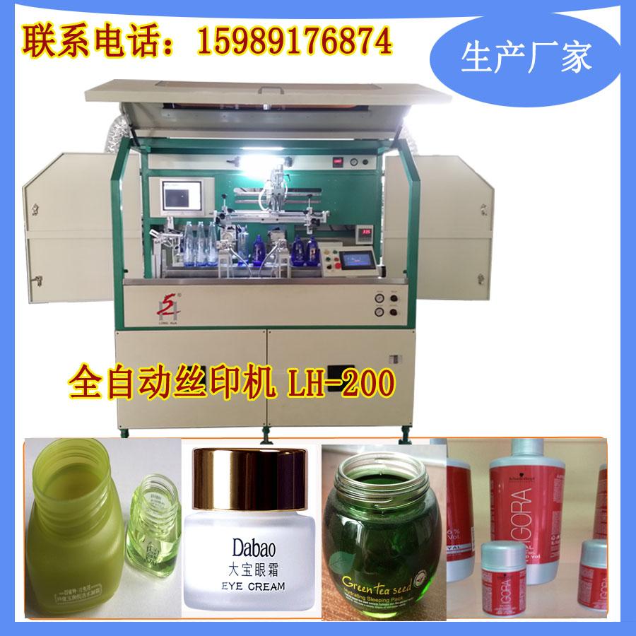 供应丝网印刷机厂瓶印刷机 玻璃瓶自动丝网印刷机