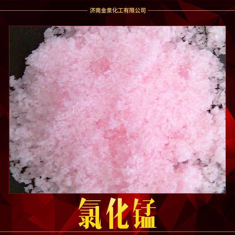 氯化锰图片/氯化锰样板图 (1)
