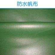 供应防水帆布供应商 pvc防水帆布 加厚帆布 全棉防水帆布 防水帆布厂家批发