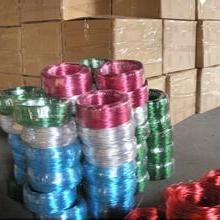 供应用于DIY1070彩色铝线 工艺品编织铝线