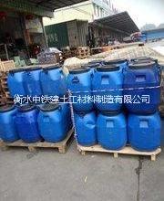 供应喷涂速凝橡胶沥青防水涂料,喷涂速凝防水涂料,橡胶沥青防水涂料,防水涂料