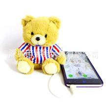 时尚个性潮可爱萌毛绒维尼熊移动电源5200MAH泰迪熊移动电源苹果、小米、三星充电宝批发