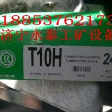 供应上海高罗20003皮带扣批发