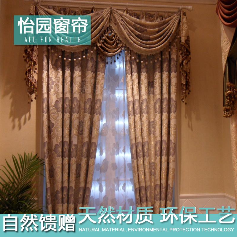 产品包括: 布艺窗帘, 罗马帘,卷帘,   遮光帘,遮阳帘,百叶帘   ,电动