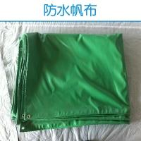 珠海防水帆布加工 加厚帆布 全棉防水帆布 pvc防水帆布
