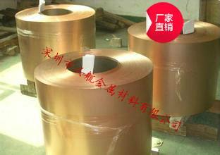 河南H65黄铜带批发工厂 C2680高精电镀铜带