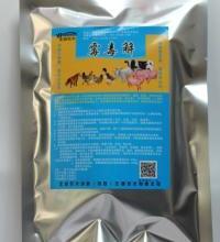 供应脱霉剂哪个好,哪种玉米脱霉剂效果好,高效脱霉剂如何使用批发