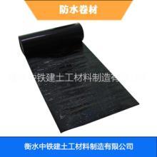 供应防水卷材 橡胶沥青防水涂料 防水涂料 防水卷材供应商