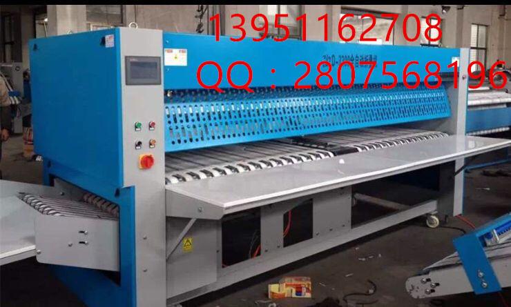 供应毛巾床单折叠机ZD-3000V