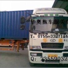 供应鹤山市到南沙港码头拖车服务专业南沙拖车