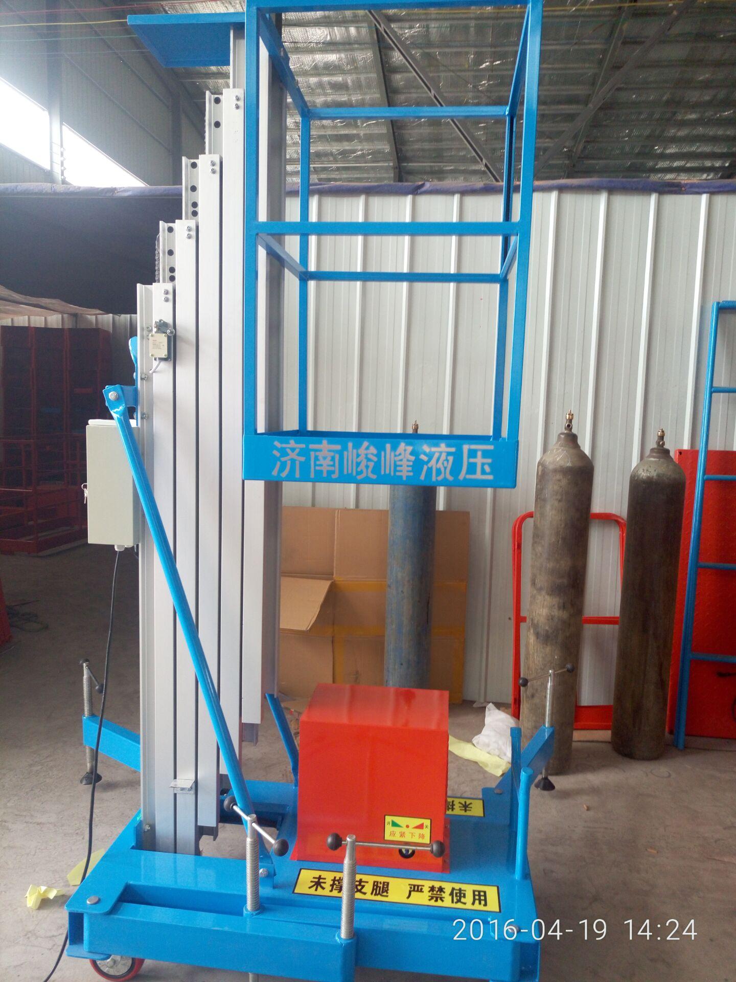 供应用于高空作业的厂家直供铝合金式升降机 液压升降平台厂家直销图片