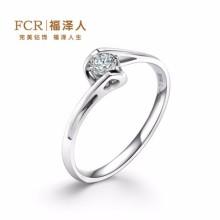 供应用于求婚的钻戒定制定做 福泽人珠宝品牌加盟