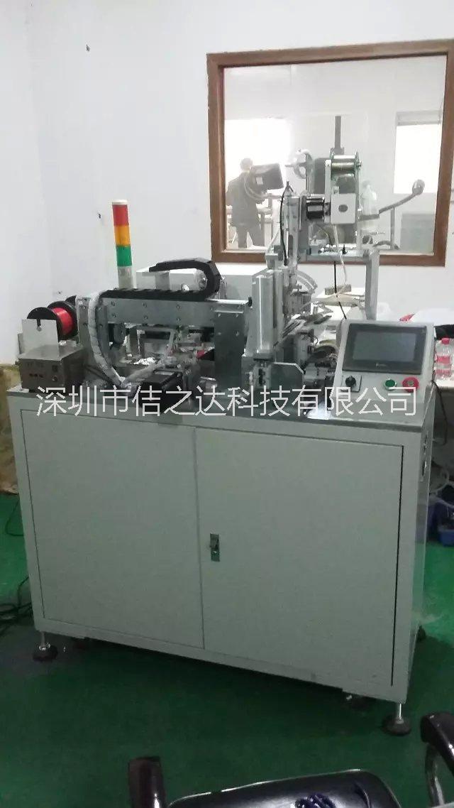 深圳喇叭全自动焊线机厂家