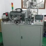 深圳喇叭全自动焊线机厂家图片