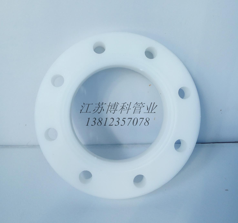 供应PP平面法兰专业生产厂家特殊定制-非标法兰-全国各地均供