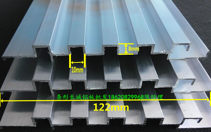 珠海凹凸铝板幕墙 木纹色长城铝板价格、定制