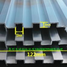 珠海凹凸铝板幕墙|木纹色长城铝板价格、定制批发