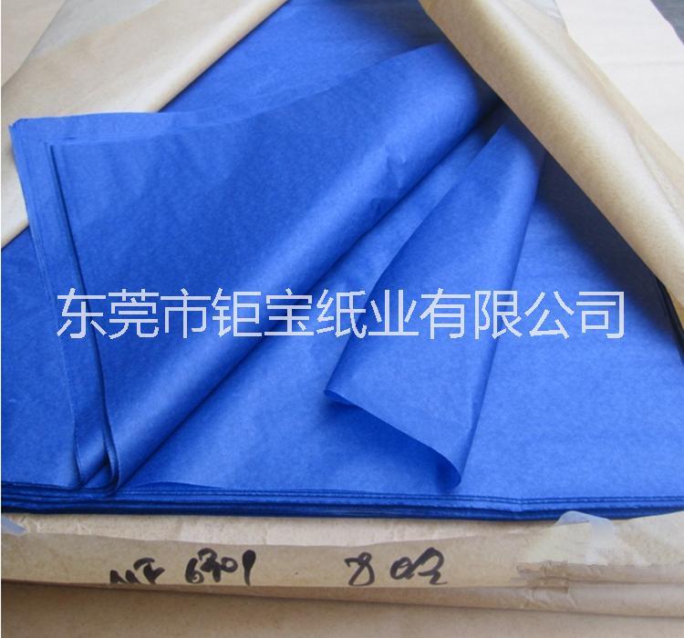 供应用于包装的17g彩色拷贝纸 28种颜色任选彩色薄页纸 彩色纸批发
