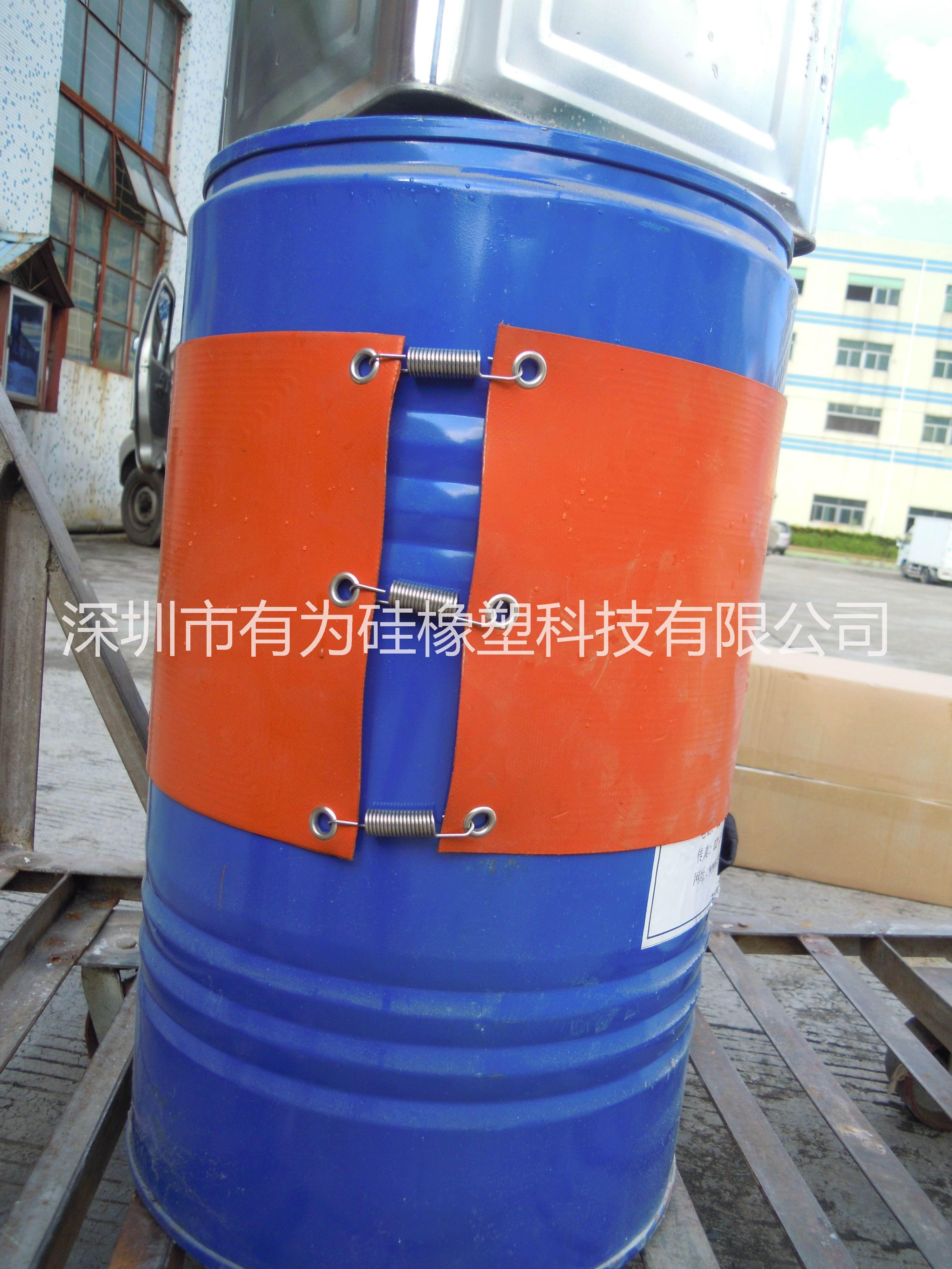 油桶加热带 发热片 硅胶加热膜价格