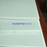 微孔铝扣板厂家-办公室吊顶吸音铝扣板价格-粉末喷涂微孔铝扣板厂家