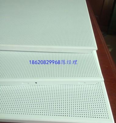 喷涂铝扣板图片/喷涂铝扣板样板图 (1)