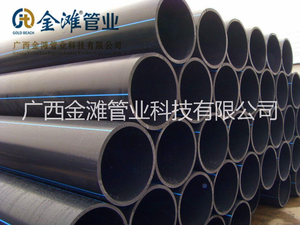 广西HDPE给排水管材、管件图片/广西HDPE给排水管材、管件样板图 (1)
