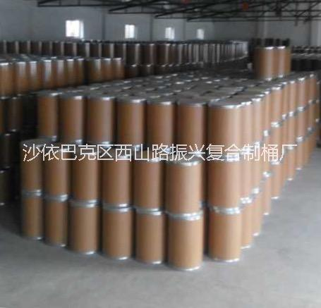 供应供应新疆铁箍纸桶 牛皮卡纸桶 新疆纸桶厂家价格