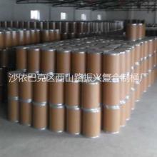 供应供应新疆纸桶 纸桶价格 纸桶厂家