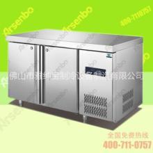 供应进口冷藏工作台/雅绅宝冷柜/冻工作台价格多少/两门操作台图片
