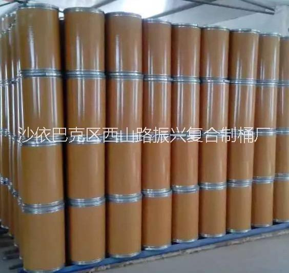 供应铁箍纸桶厂家 铁箍纸桶价格 供应新疆铁箍牛皮纸桶