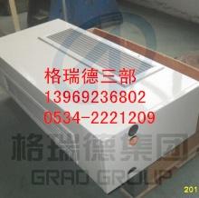 供应卧式明装风机盘管型号图片
