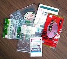 上海塑料袋凹版印刷定制 塑料薄膜彩色印刷加工厂选择雄英批发