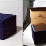 供应用于纸盒|礼品盒的纸盒-珠海印刷设计纸盒