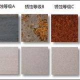 供应石榴石磨料价格石榴石磨料生产厂家