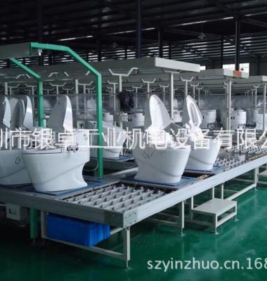 广东马桶组装生产线图片/广东马桶组装生产线样板图 (3)