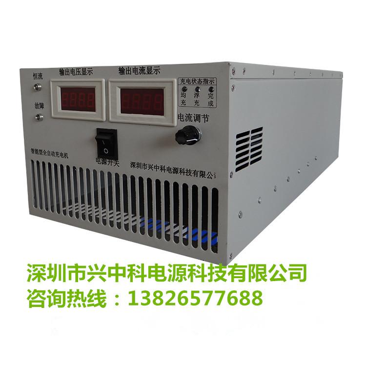 供应大功率可调充电机60V100A/120V50A充电机厂家