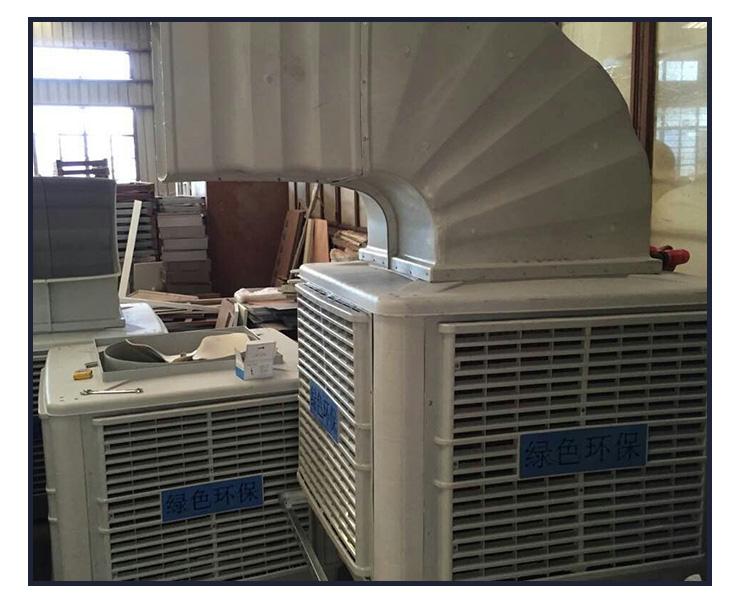 专业从事环保空调、环保通风降温设备系列产品生产和销售服务为一体。产品有湿帘冷风机、水帘幕墙、负压机、移动冷风机、屋顶机等十余种。公司以一流的产品质量,合理的价格,优质高效的服务,始终置于行业的前沿。 产品全新特点 1.节能,耗电量只有传统空调的十分之一。 2.集降温、通风、换气、防尘、增加新鲜空气含氧量五合一。 3.