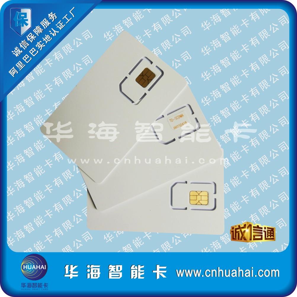 供应用于手机工厂测试的WCDMA 3G AG8960测试白卡
