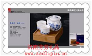供应陶瓷礼品、济南礼品、山东礼品