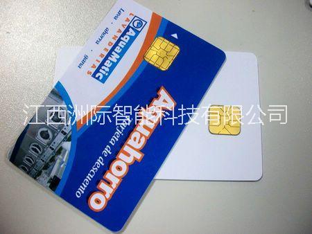 江西制卡厂接触式IC卡制作会员卡图片/江西制卡厂接触式IC卡制作会员卡样板图 (2)