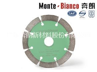 供应用于切割的金刚石通用圆锯片瓷砖石材切割锯片