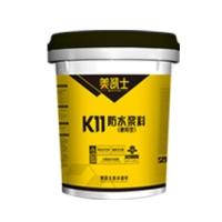 供应美凯士K11通用型防水浆料