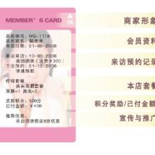 供应可视卡厂家芯片可视卡射频可视卡I可视卡厂家芯片可视卡射频可视卡IC可视卡智能卡感应式IC卡会员卡储值卡江西洲际制卡厂批发