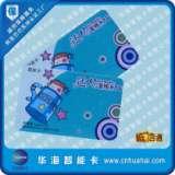 供应PVC磁卡、PVC条码卡、超市会员卡
