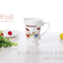 供应绅士虎骨瓷奶杯咖啡杯批发定制图片