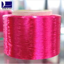 供應用于面料織造的綠色纖維300d滌綸有色絲FDY,滌綸有色絲fdy價格_滌綸有色絲fdy批發,fdy300d滌綸絲廠家批發