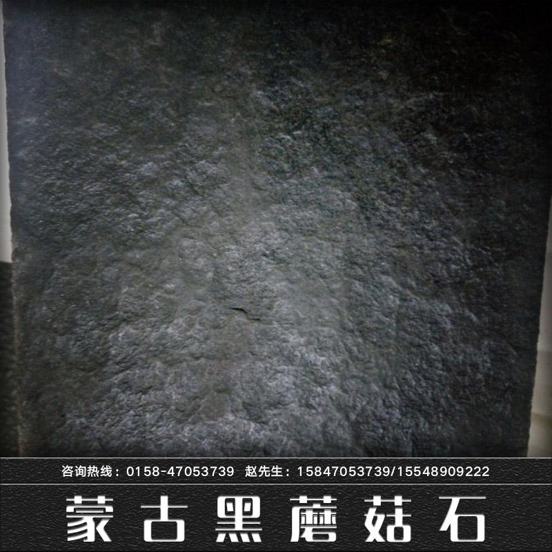 赤峰蒙古黑蘑菇石销售